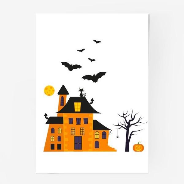 Постер «Хэллоуин»