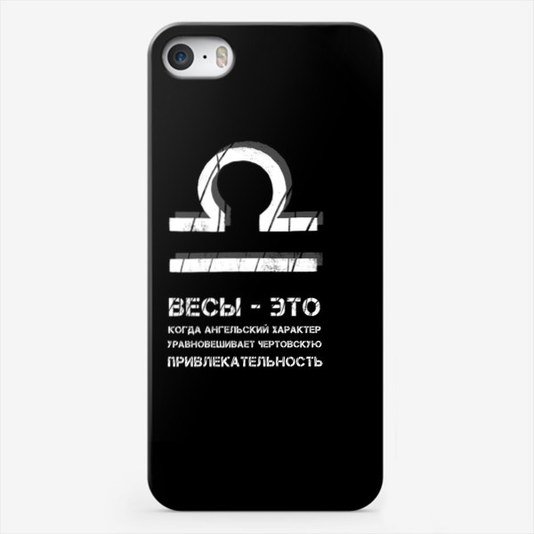Чехол iPhone «Весы (на черном)»