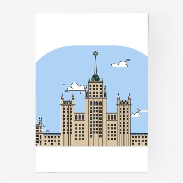 Постер «Лучший город Земли»