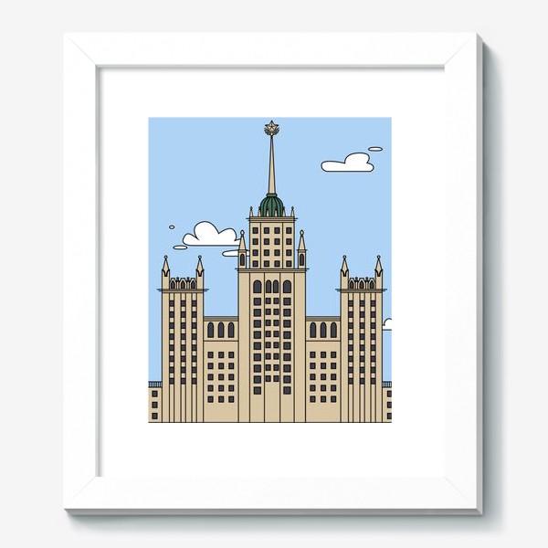 Картина «Лучший город Земли»