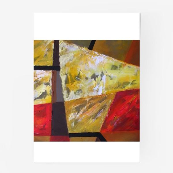 Постер «поле зрения»