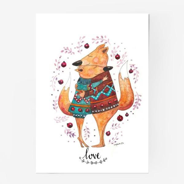 Постер «Влюбленные лисички»