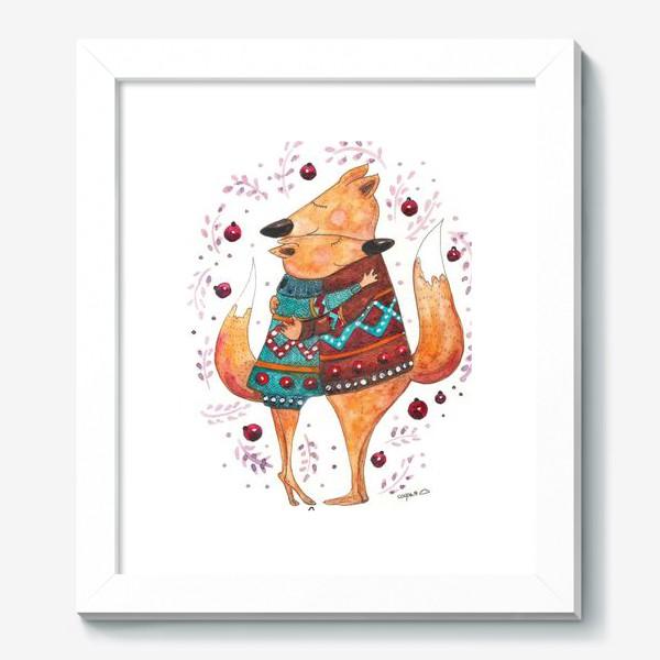 Картина «Влюбленные лисички»