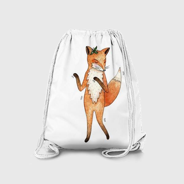 Рюкзак «Танцующая лиса»