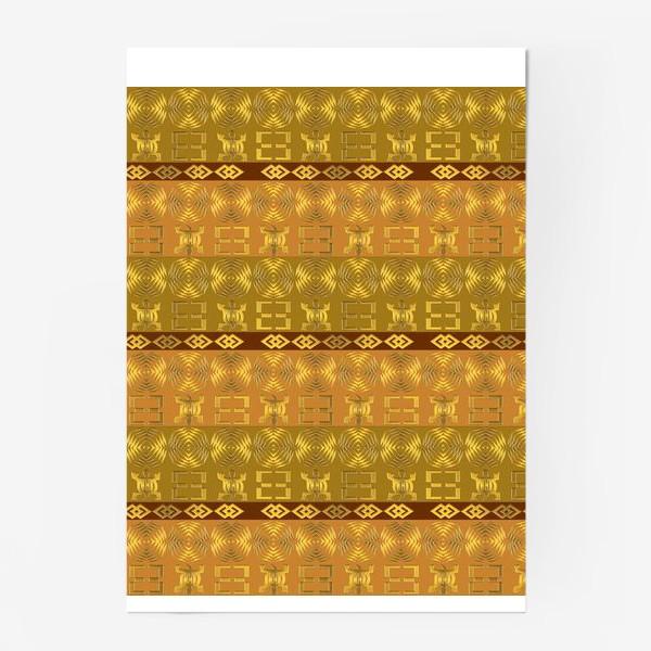 Постер «Золотая Этника»