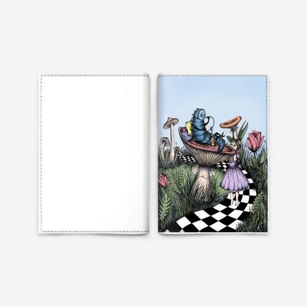 Обложка для паспорта «Синяя гусеница дает совет»