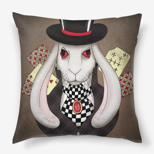 Подушка «Кролик из Алисы»