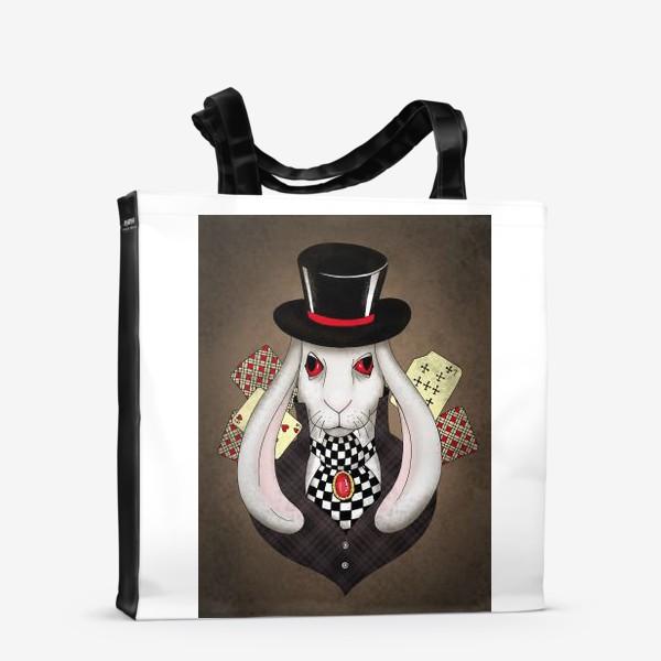 Сумка-шоппер «Кролик из Алисы»