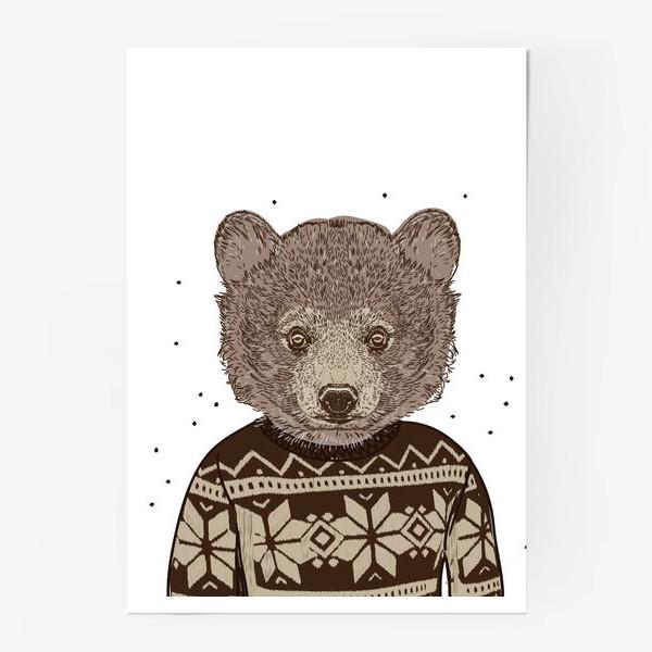 Постер «Медведь в свитере»