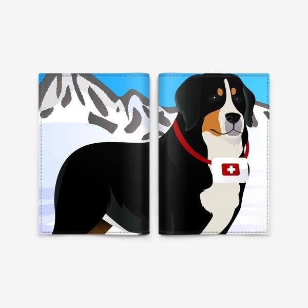 Обложка для паспорта «Бернский Зенненхунд спасатель»