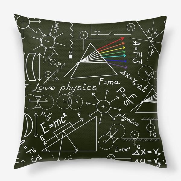 Подушка «физика»