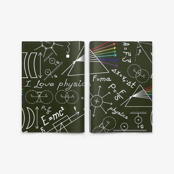 Обложка для паспорта «физика»