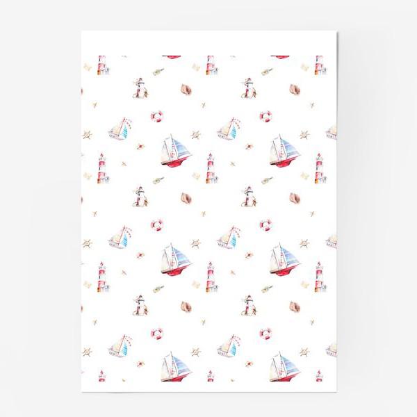 Постер «Морские странствия»