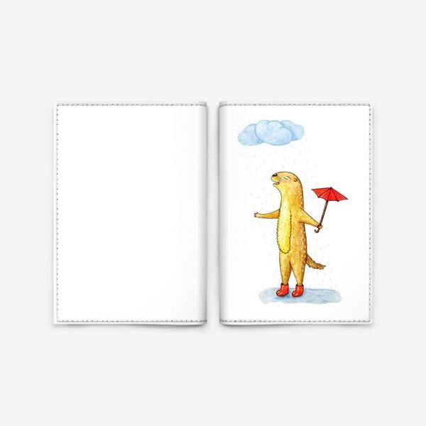 Обложка для паспорта «Суслик под дождем»