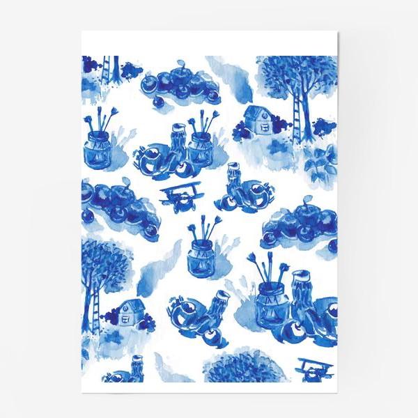 Постер «Лето в синих тонах»