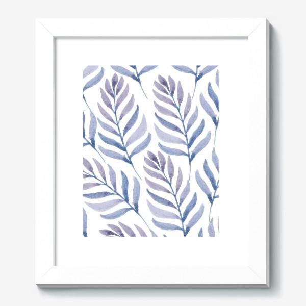 Картина «Фиолетовые  акварельные листья »