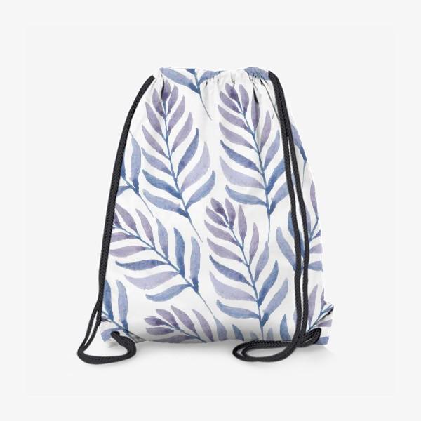 Рюкзак «Фиолетовые  акварельные листья »