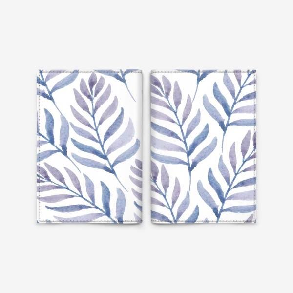 Обложка для паспорта «Фиолетовые  акварельные листья »