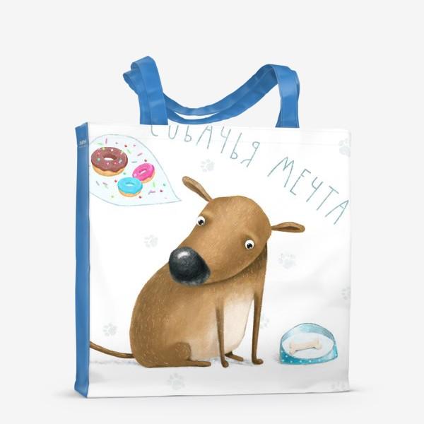 Сумка-шоппер «Собачья мечта»