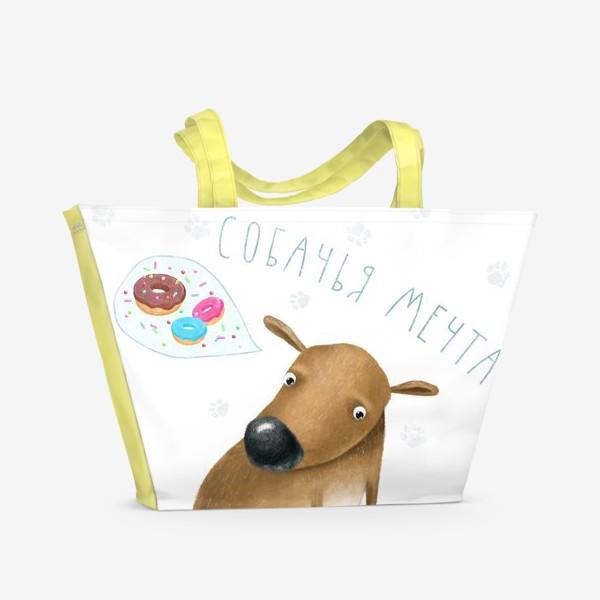 Пляжная сумка «Собачья мечта»