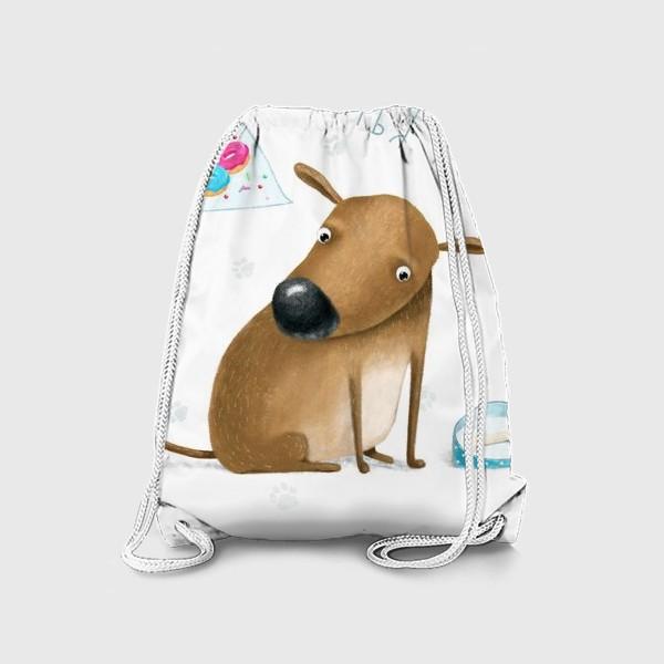 Рюкзак «Собачья мечта»