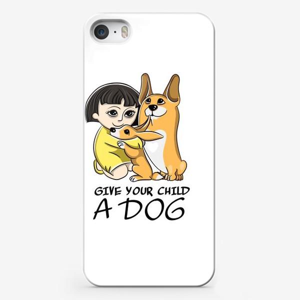 Чехол iPhone «Купите вашему ребенку собаку»