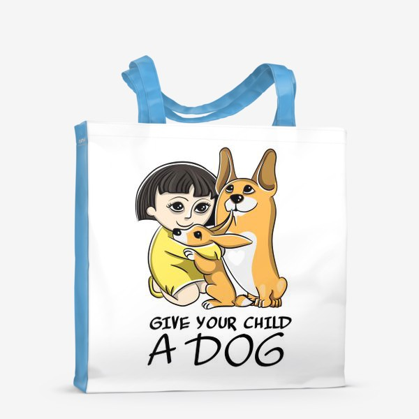 Сумка-шоппер «Купите вашему ребенку собаку»