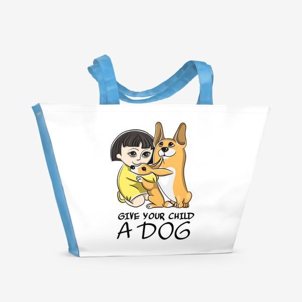 Пляжная сумка «Купите вашему ребенку собаку»
