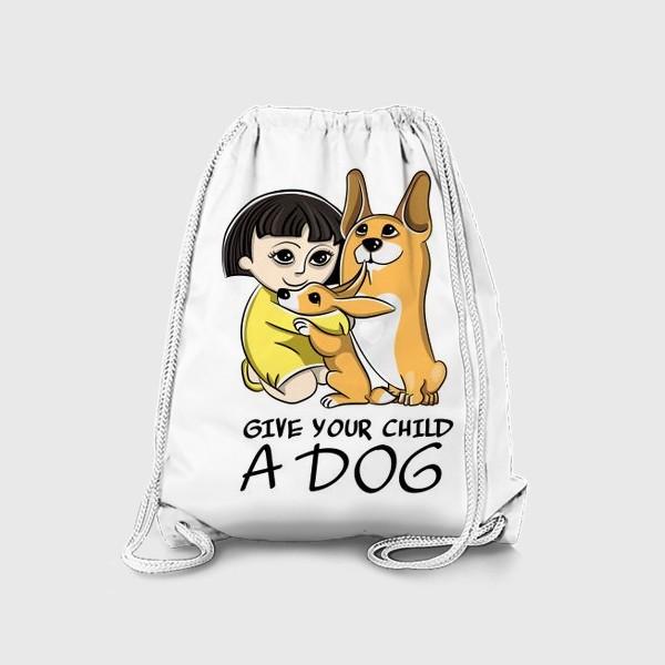 Рюкзак «Купите вашему ребенку собаку»
