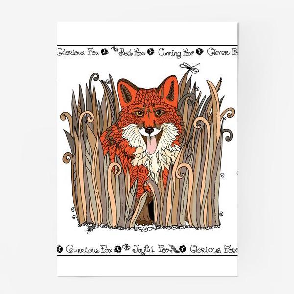 Постер «Рыжий лис»