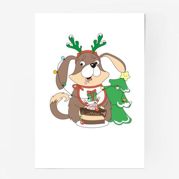 Постер «собака праздничная»