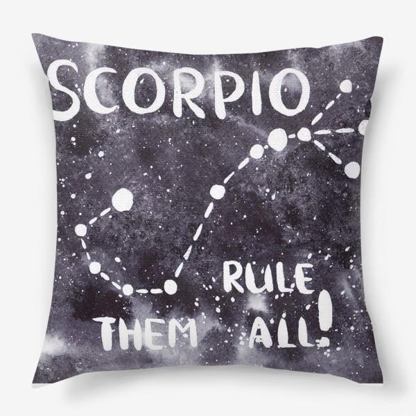 Подушка «Созвездие Scorpio»