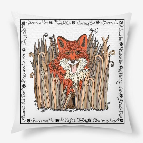 Подушка «Рыжий лис»