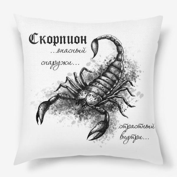Подушка «Скорпион скетч 2»