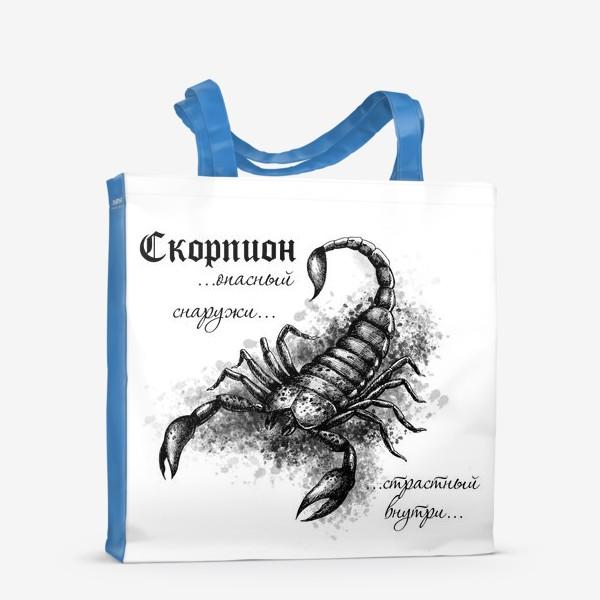 Сумка-шоппер «Скорпион скетч 2»