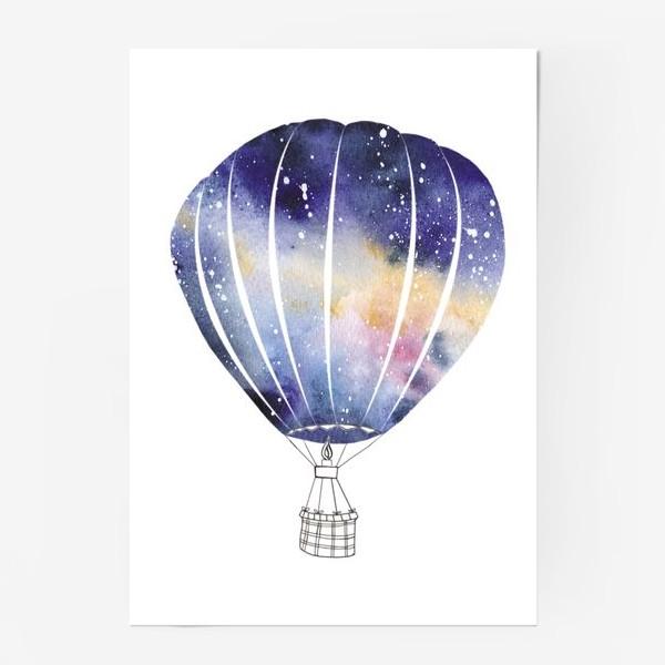 Постер «Космический Воздушный Шар»