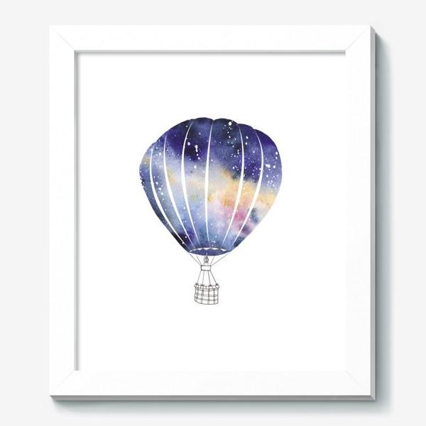 Картина «Космический Воздушный Шар»
