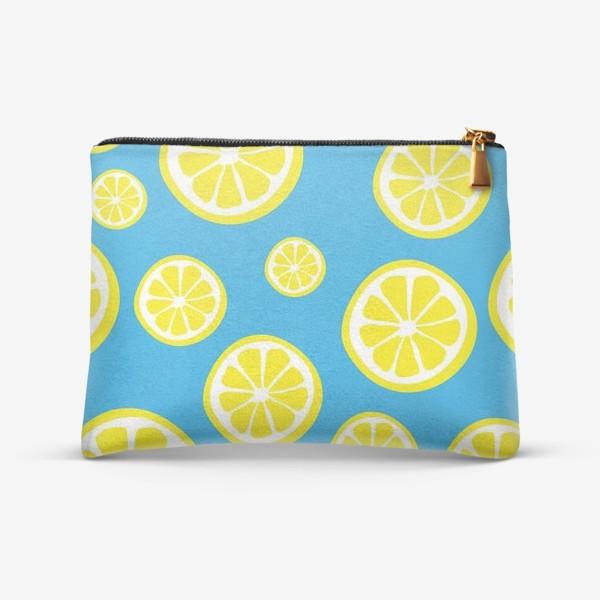 Косметичка «Яркий принт с дольками лимона на светло-голубом фоне»