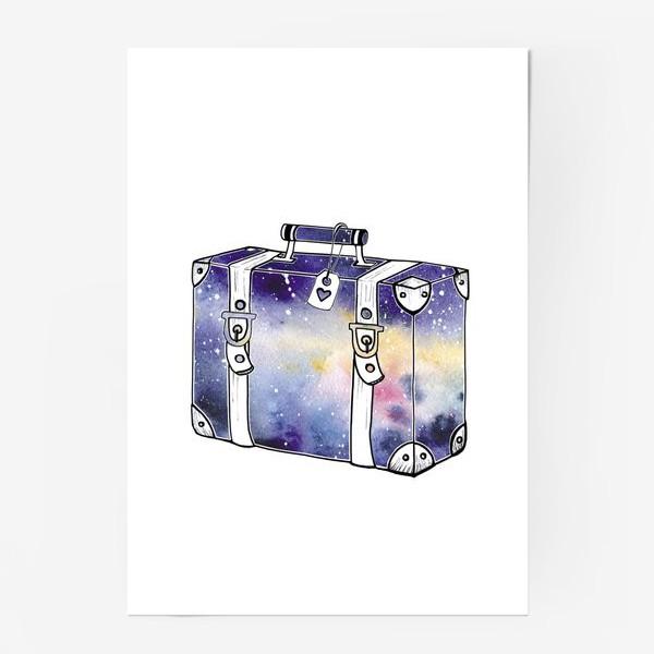 Постер «Космический Чемодан»