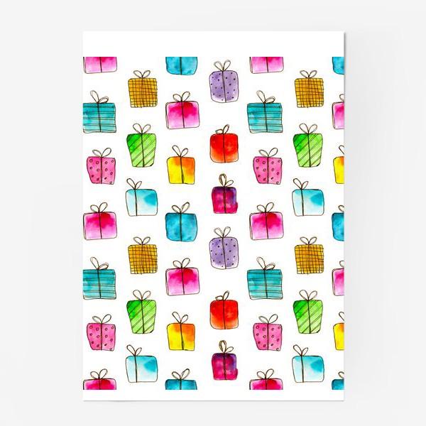 Постер «Много подарков // акварель»