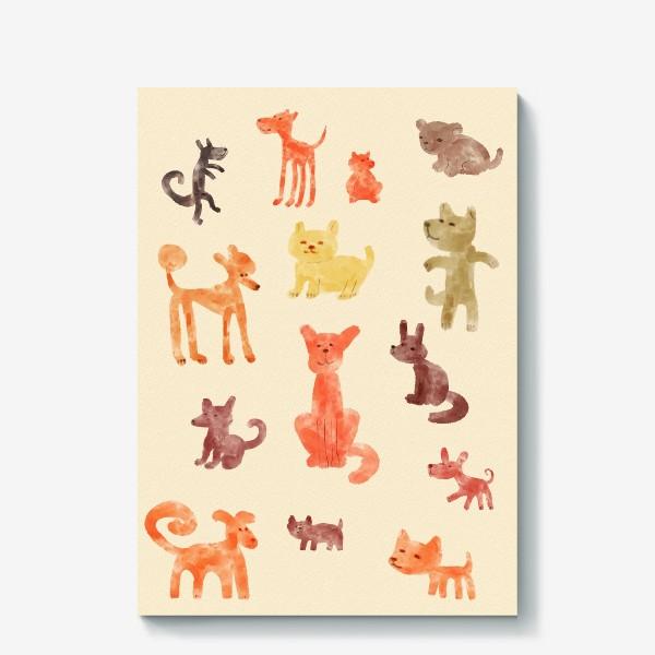 Холст «Веселые акварельные собачки»