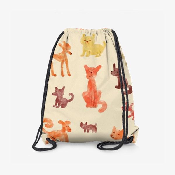 Рюкзак «Веселые акварельные собачки»