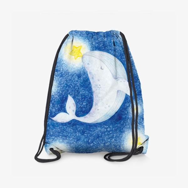 Рюкзак «Кит и Звезды»
