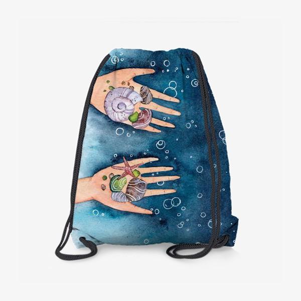 Рюкзак «Море В Руках»