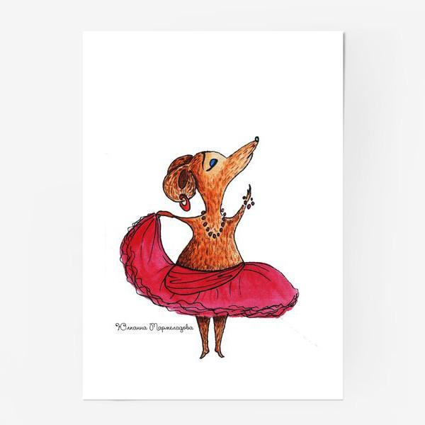 Постер «Страстная мышка»