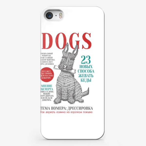 Чехол iPhone «DOGS»