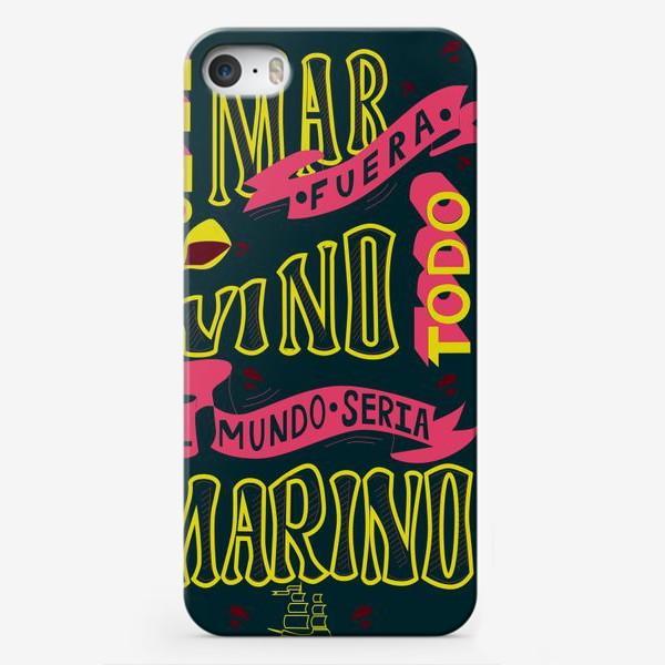 Чехол iPhone «Si El Mar Fuera Vino »