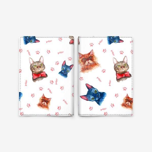 Обложка для паспорта «Акварельные котики»