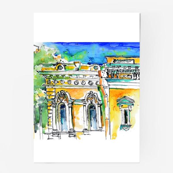 Постер «Петербург фасады»