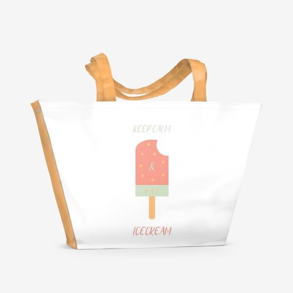 Пляжная сумка «Keep calm and eat icecream»